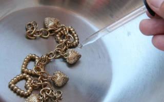 Как определить пробу золота с помощью реактивов