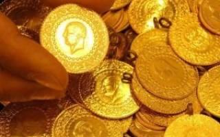 Что такое турецкое золото