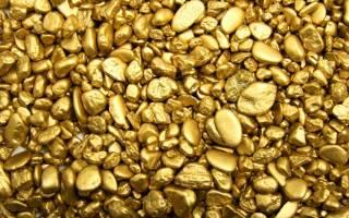 Виды и свойства металлов, ценнее золота