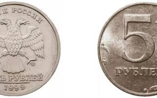 Разновидности и редкие золотые монеты в россии