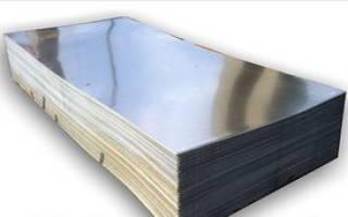 Сколько весит лист алюминия