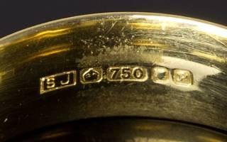 Что значит золото 750 пробы