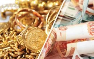 Сколько в ломбарде дают за грамм золота