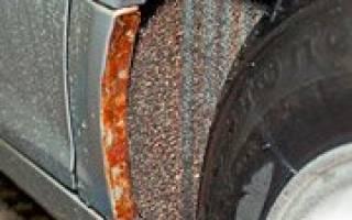 Как удалить коррозию с автомобиля