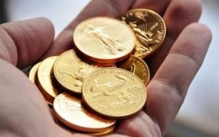 Правила и риски вложения средств в инвестиционные монеты из золота