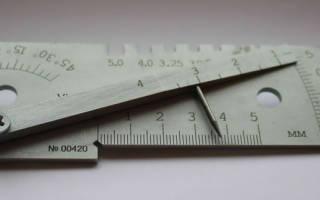Ушс 3 универсальный шаблон сварщика как пользоваться