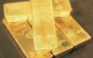 Различные теории происхождения золота