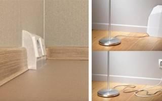 Как можно спрятать провода на стене