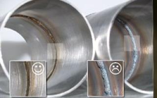 Как выбрать сварочный аппарат для сварки алюминия