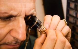 Способы и правила определения подлинности золота