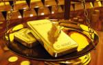 Какой удельный вес золота