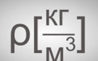 Что такое удельный вес металла
