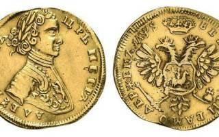 История и особенности золотых монет времен царской россии