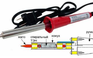 Как выбрать электрический паяльник