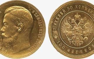 История и особенности золотых монет времен николая 2