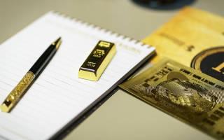 Цена, котировки и способы вложений в золото