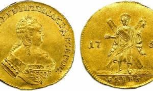 Какое золото дороже белое желтое или красное
