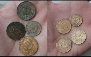 Как почистить монету из алюминиевой бронзы