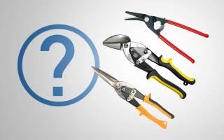 Как выбрать ножницы по металлу