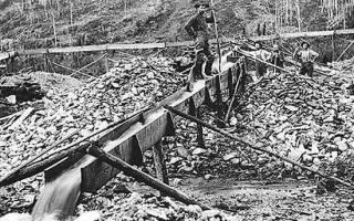 История и современность золотых месторождений урала